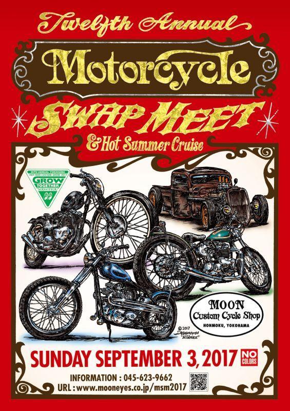 """Motorcycle Swapmeet & Hot Summer Cruise"""