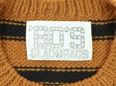 画像3: 'BO'S GLAD RAGS (3)