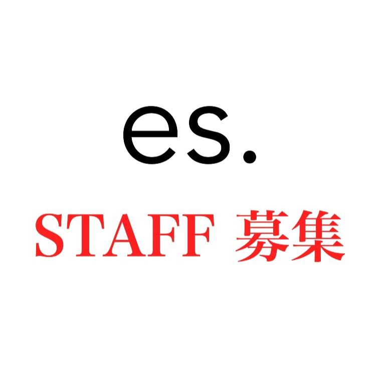 !STAFF 募集!